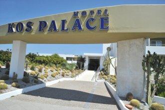 Kos Palace Hotel