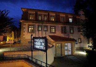 Pousada Palacete Alijo, Douro
