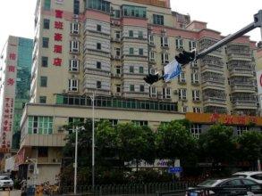 Shenzhen Fubanhao Hotel