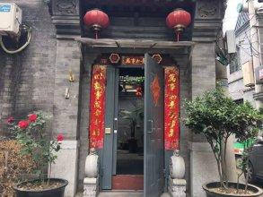Beijing Quadrangle Yard