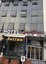 Отель Istanbul Fair
