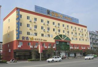 Ane Hotel - Waishuangnan Branch