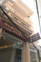 Old Quarter Family Hotel