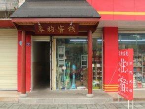 Mount Qingcheng Xianggou Inn