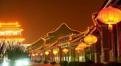 The Juyongguan Great Wall Hotel Beijing