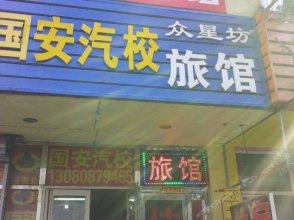 Zongxing Inn Shenyang