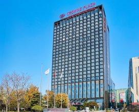 Crowne Plaza Beijing Sun Palace, an IHG Hotel