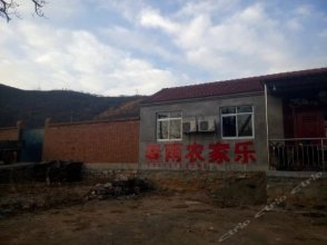 Chunyu Farm House