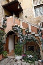 Appartamento Corte Gotica