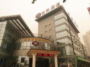 Elan Hotel Chongqing Hechuan Coach Terminal Station