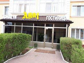 Мини-отель Агат