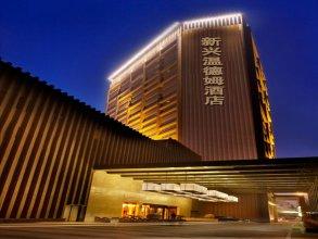 Days Hotel & Suites Xinxing Xian