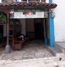 Hotel Don Moises - Hostel