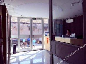 Yilu Mingzhu Express Hostel (Beijing Xidan)