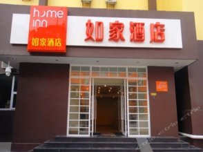 Home Inn Xi'an Fangxin Seafood Mall Fenghe Road