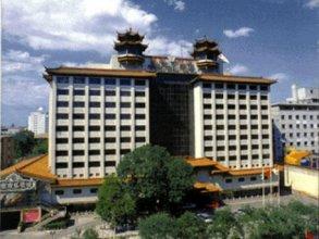 Taiwan Hotel Beijing