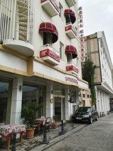 Отель Utkubey