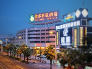 Victoria Hotels (Foshan Dali Bus Passenger Station Flagship)