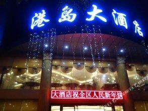 Gangdao Hotel