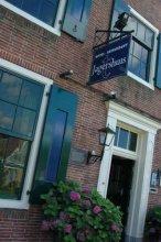 Hotel Restaurant t Jagershuis