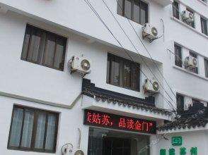 Suzhou Jinmen Reading Hotel