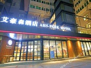 AHS-Park Hotel Xi'an Xiaozhai Metro Station