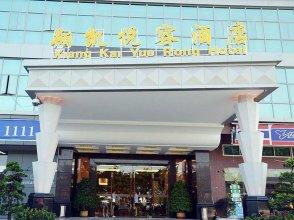 Xiangkai Yuerong Hotel