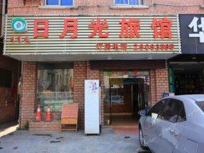 Sun Moon Hotel (Shenzhen Heshuikou)