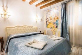San Maurizio - WR Apartments