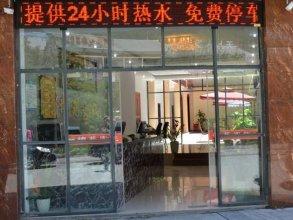 Jiuzhaigou Nanyuan Inn