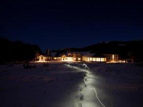 Corralco Mountain & Ski Resort