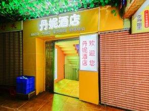 Danni Hotel (Chongqing Beibei)