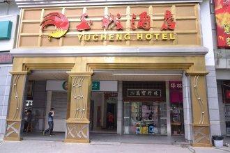James Joyce Coffetel Guangzhou Shangxiajiu Hualin International Jade City Branch