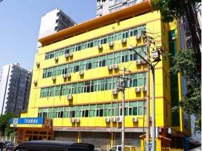 7 Days Inn Xian Xi Ying Road