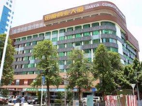 Jiahao Hostel