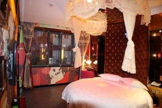 Aisen Theme Hotel