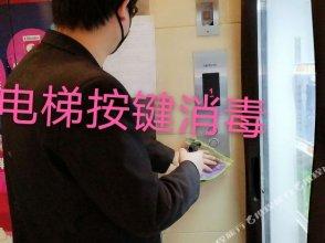 Du Shi 118 Jing Xuan(Xi'an Jiaotong University)
