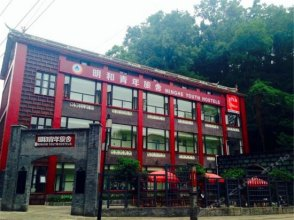 Minghe Youth Hostel
