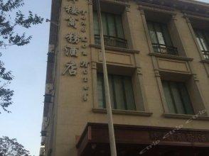 Yanglou Business Hotel