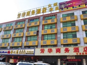 Fanghua Business Hotel