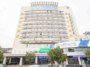 Huazhou Xiyangyang Hotel Zhangzhou Wenming