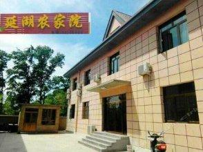 Yanhu Farm House