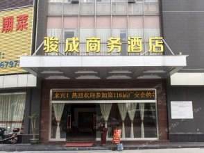 Juncheng Business Hotel