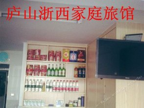 Lushan Wenzhou Guesthouse