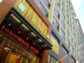 Shangpin Hotel (Dongguan Fenggang)