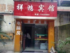 Xianghong Hostel