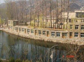 Xianweng Holiday Hotel