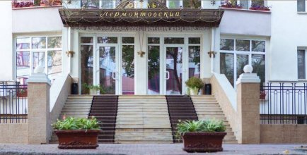 Лермонтовский Отель