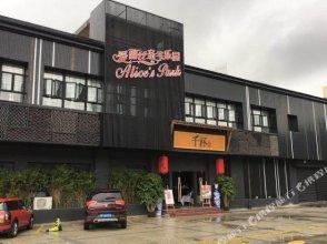 Sunshine Yizun Hotel