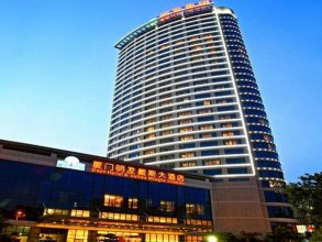 Days Hotel and Suites Mingfa Xiamen